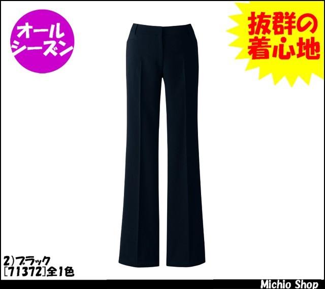 事務服 制服 en joie(アンジョア) ブーツカットパンツ 71372