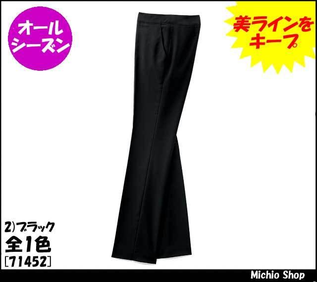 事務服 制服 en joie(アンジョア) パンツ 71452