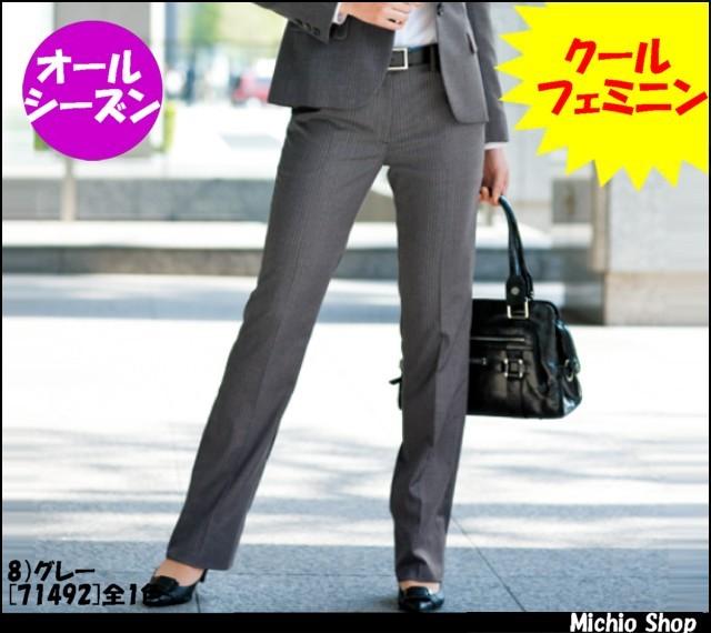 事務服 制服 en joie(アンジョア) パンツ 71492