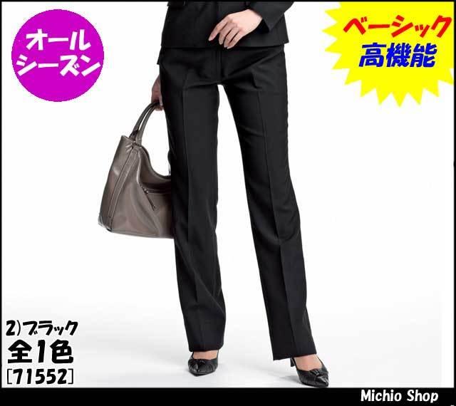 事務服 制服 en joie(アンジョア) ブーツカットパンツ 71552