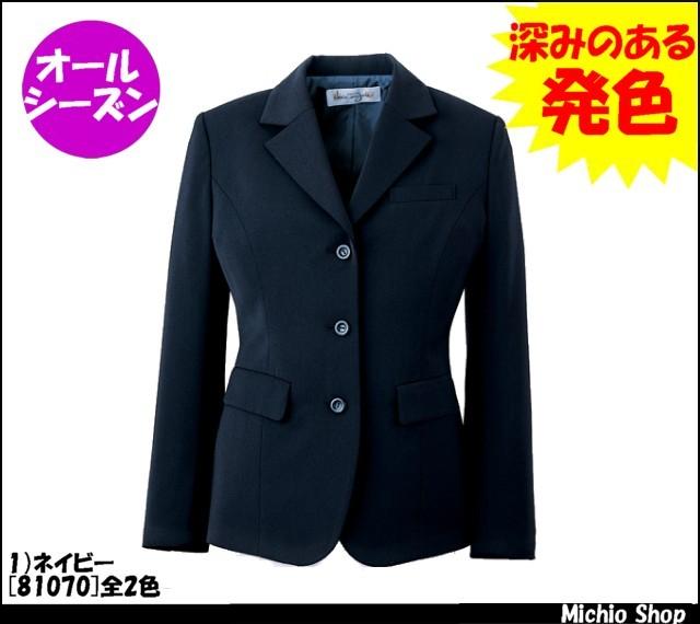 事務服 制服 en joie(アンジョア) ジャケット 81070