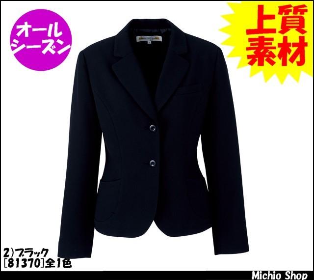 事務服 制服 en joie(アンジョア) ジャケット 81370