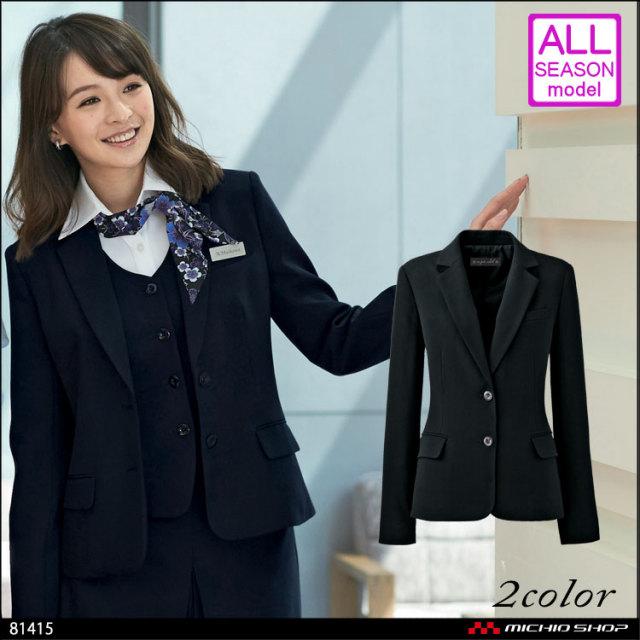 事務服 制服 en joie(アンジョア) ジャケット 81415