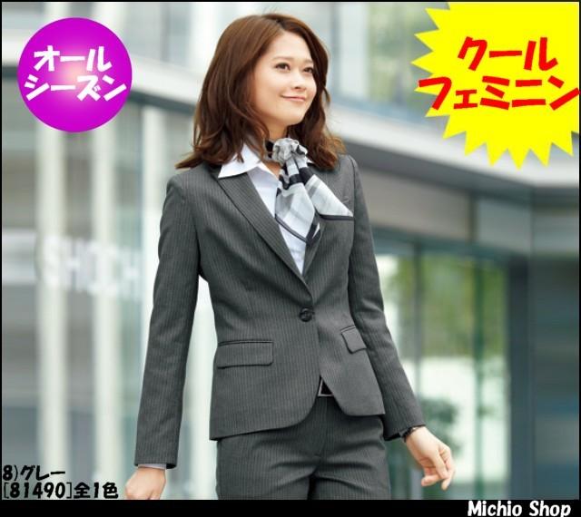 事務服 制服 en joie(アンジョア) ジャケット 81490