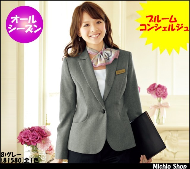 事務服 制服 en joie(アンジョア) ジャケット 81580