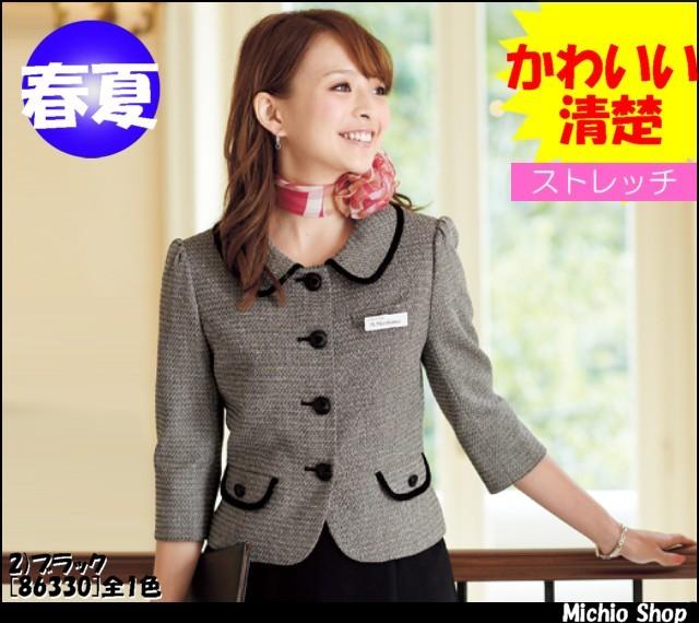 事務服 制服 en joie(アンジョア) ジャケット 86330