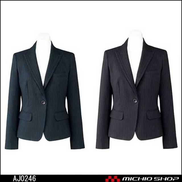 事務服 制服 BONMAX ボンマックス ジャケット AJ0246