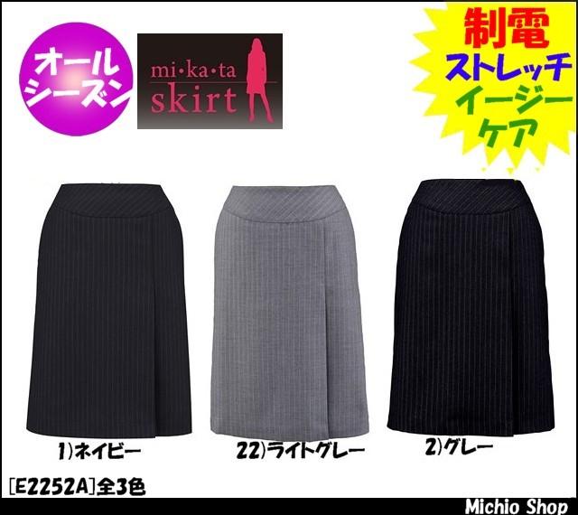 事務服 制服 セレクトステージ(神馬本店) プリーツスカート(美形スカート) E2252A