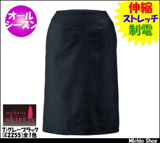 事務服 制服 セレクトステージ(神馬本店) Aラインスカート(美形スカート) E2255