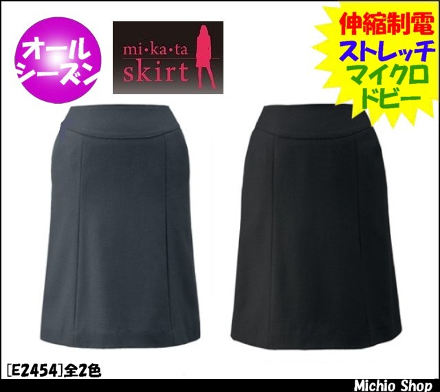 事務服 制服 セレクトステージ(神馬本店) フレアスカート(美形スカート) E2454