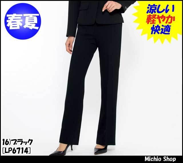 事務服 制服 BONMAX(ボンマックス) パンツ 春夏 LP6714