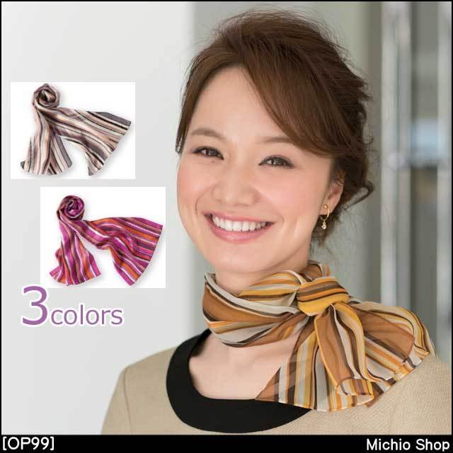 事務服 制服 en joie(アンジョア) スカーフ OP99
