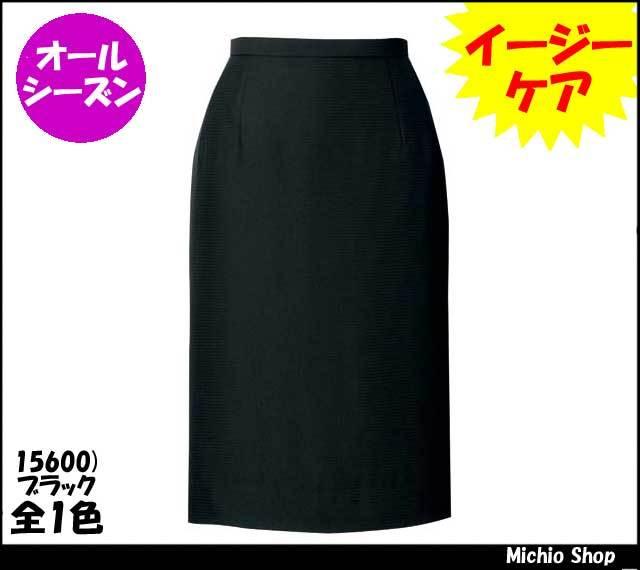 事務服 制服 SELERY(セロリー)  スカート S-15600