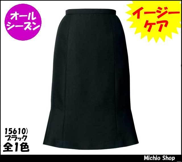 事務服 制服 SELERY(セロリー)  マーメイドスカート S-15610