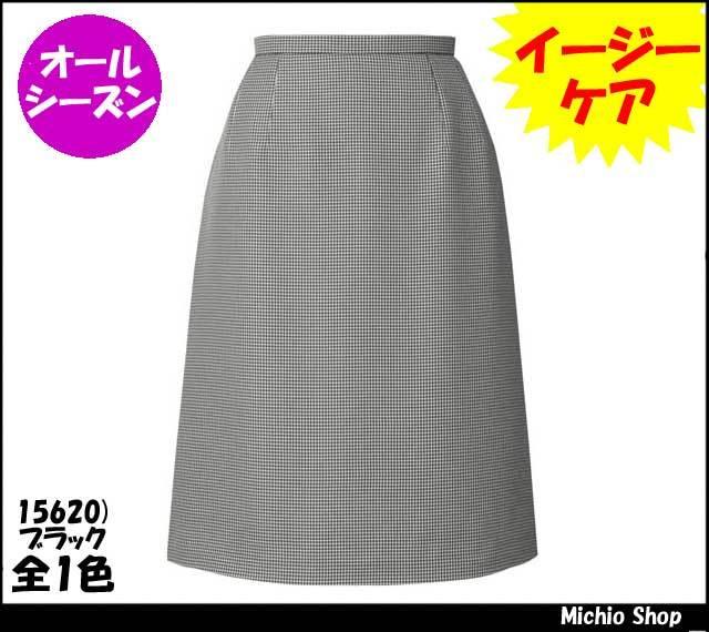 事務服 制服 SELERY(セロリー)  Aラインスカート S-15620