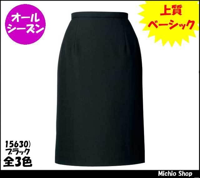 事務服 制服 SELERY(セロリー)  タイトスカート S-15630-39