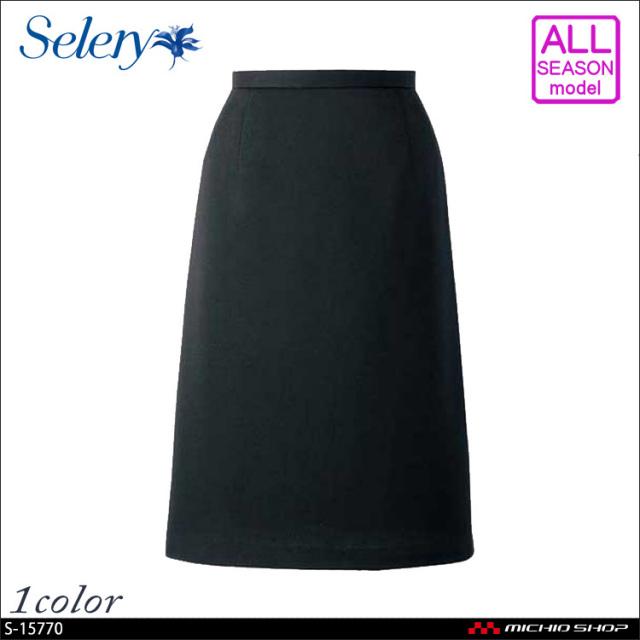 事務服 制服 SELERY(セロリー) Aラインスカート S-15770