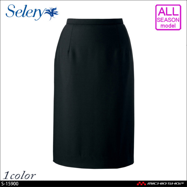 事務服 制服 SELERY(セロリー) タイトスカート S-15900