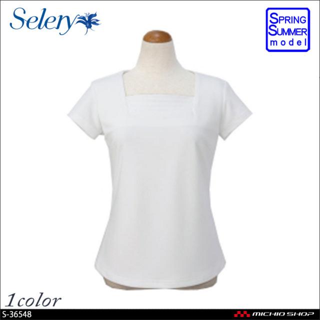 事務服 制服 SELERY(セロリー) カットソー S-36548
