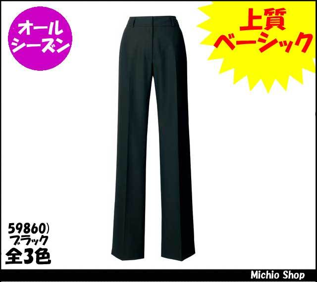 事務服 制服 SELERY(セロリー)  パンツ S-59860-69