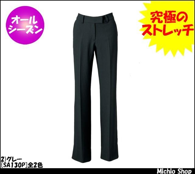 事務服 制服 セレクトステージ(神馬本店) パンツ SA130P