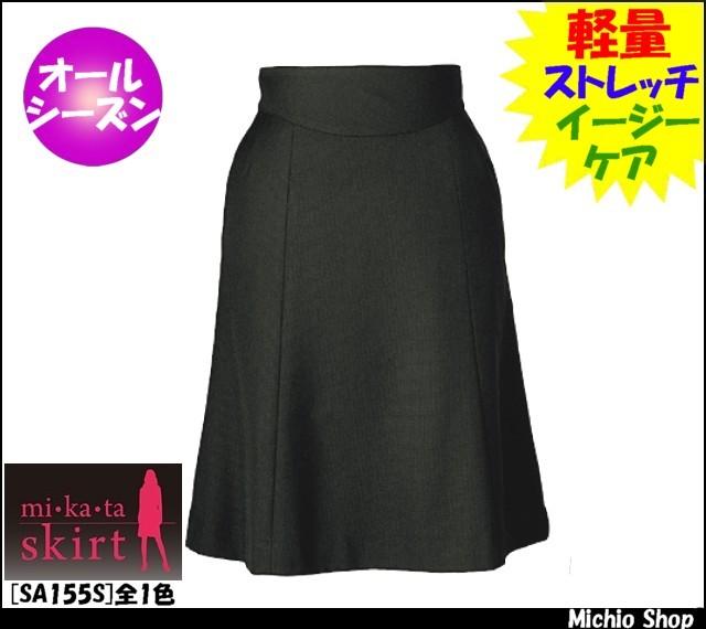 事務服 制服 セレクトステージ(神馬本店) マーメイドスカート 美形スカート SA155S