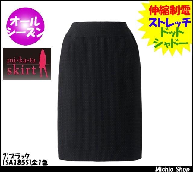 事務服 制服 セレクトステージ(神馬本店) タイトスカート [美形スカート] SA185S