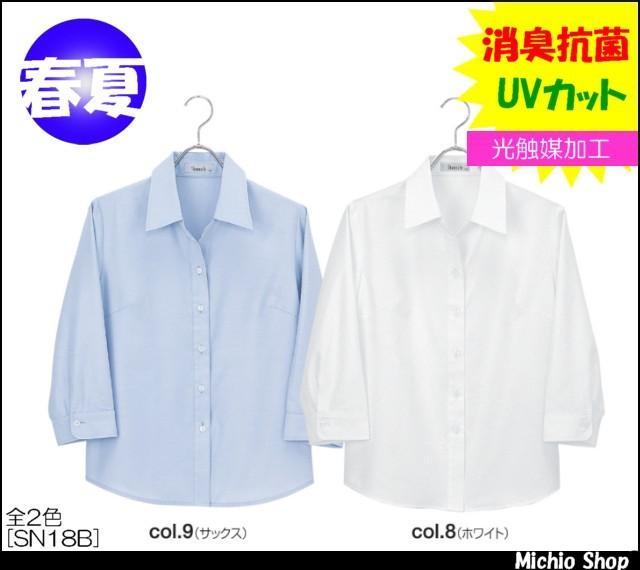 事務服 制服 セレクトステージ(神馬本店) 2WAYブラウス SN18B