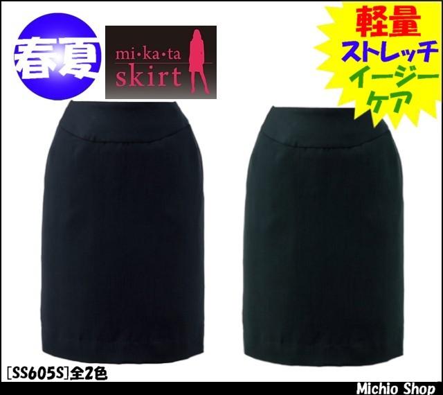事務服 制服 セレクトステージ(神馬本店) タイトスカート 美形スカート SS605S 春夏