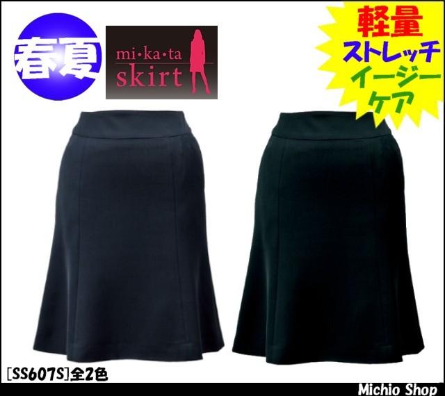 事務服 制服 セレクトステージ(神馬本店) マーメイドスカート 美形スカート SS607S