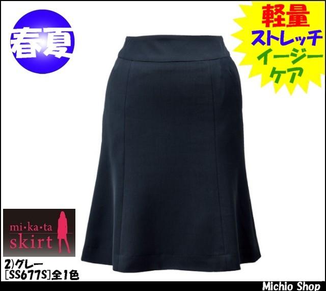事務服 制服 セレクトステージ(神馬本店) マーメイドスカート 美形スカート SS677S