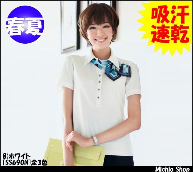 事務服 制服 セレクトステージ(神馬本店) カットソー SS690N
