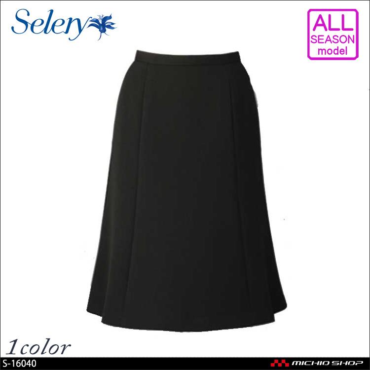事務服 制服 SELERY セロリー マーメイドスカート(53cm丈) 16040