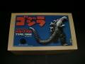 ゴジラ TIPE:1966/南海の大決闘 レジンキャストキット