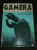 大怪獣ガメラ