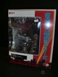 エクスプラス/東宝大怪獣シリーズ アンギラス1968 限定版