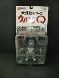 エクスプラス/大怪獣シリーズ ガラモン モノクロVer.