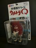 エクスプラス/大怪獣シリーズ ガラモン 赤Ver.