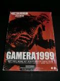 海洋堂/GAMERA1999 ガメラ3/邪神イリス覚醒