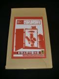 箱入りマタンゴ/おまんたワールド