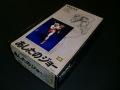 ボークス/あしたのジョー 力石 徹 レジンキャスト版 WF 限定発売