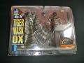 タイガーマスクDX(トイザラス限定Ver) ・海洋堂/レッズ