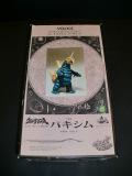 ボークス/一角超獣バキシム レジンキャストキット