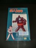 ボークス/鉄人28号 対ブラックオックス戦 レジンキャスト版