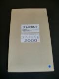 アトリエG−1/ガメラ ヘッドコレクション 2000
