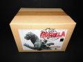 イマージュ/激闘シリーズ22 ゴジラ1955 レジンキャストキット