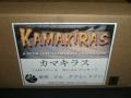 カマキラス/30cmレジンキャストキット