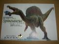 スピノザウルス