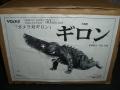 凶悪怪獣ギロン/30cmレジンキット
