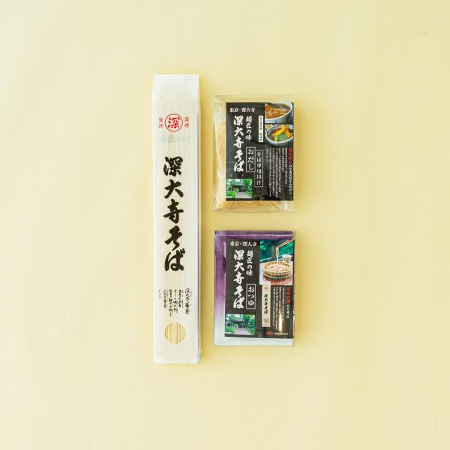 深大寺そば 麺匠の味 温かいそば用お試しセット (3人前)